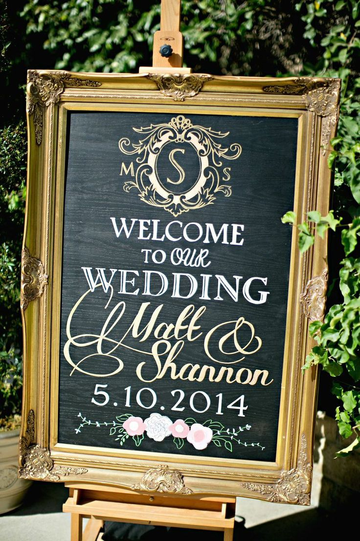 wedding-framed-sign-1